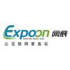 Expoon网展科技