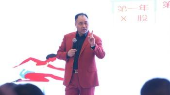 重慶站《公司控制權與股權激勵》貴賓邀請函!