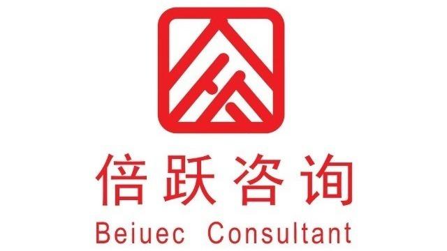 工艺安全管理-PSM 12月25-27日上海