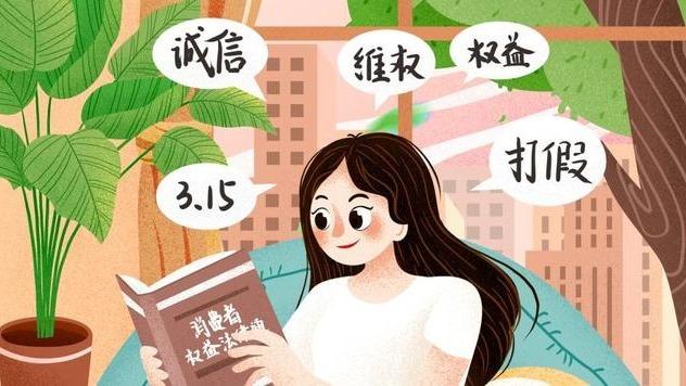 """央视315成""""点名晚会""""?盘点历年315上榜者,大多活得还不错"""