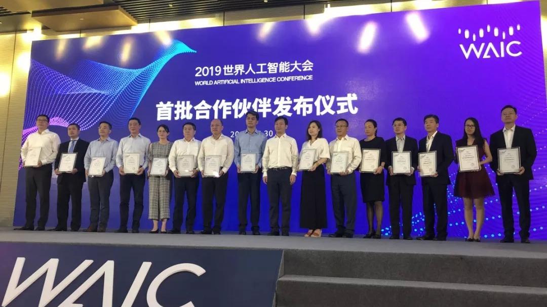 AI界的黑马:中国平安的生态赋能之路
