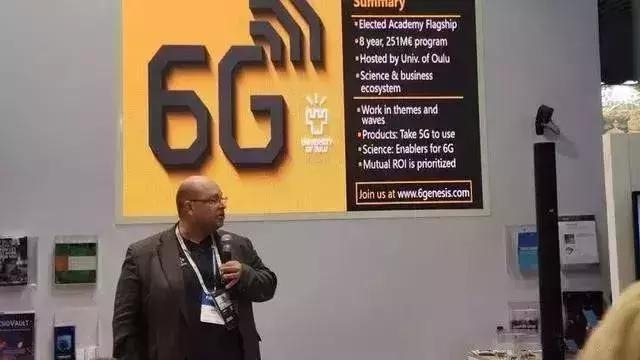 太赫兹+人工智能:5G商用伊始,6G愿景已来