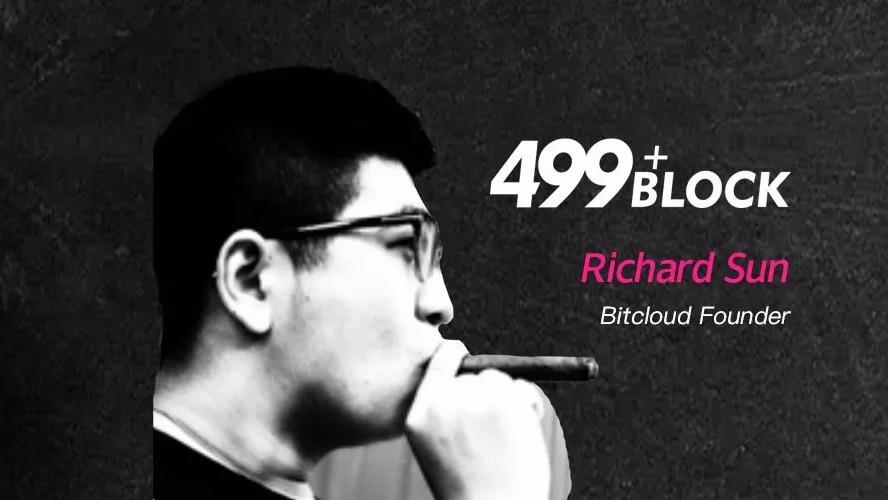"""一站式财富增值服务平台Bitcloud Pro """"一面是科技,一面是未来。"""