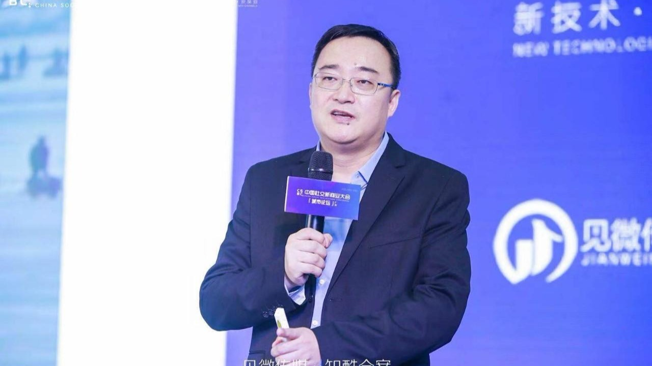 京小康首席运营官陈敏:人货互联,社交引领
