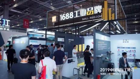 """阿里1688与工博会的""""第一次"""",回答了一个工业4.0的关键性问题"""