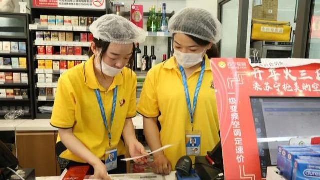 劳勤:劳动力管理助力传统零售业向新零售转型