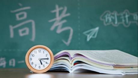 阿里腾讯忙于卖货时,百度却要用小程序服务千万高考考生
