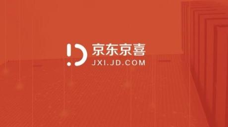 """""""京喜""""来袭,下沉拼购市场进入2.0时代"""