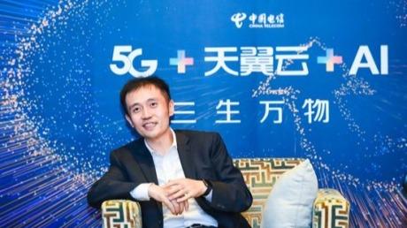 """对话中国电信杨居正:""""5G+云+AI""""是云服务下半场胜负的关键"""