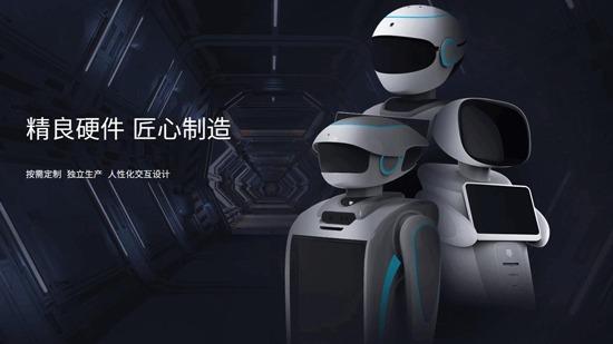 <em>服务机器人</em>产业:下一个商业蓝海争夺战