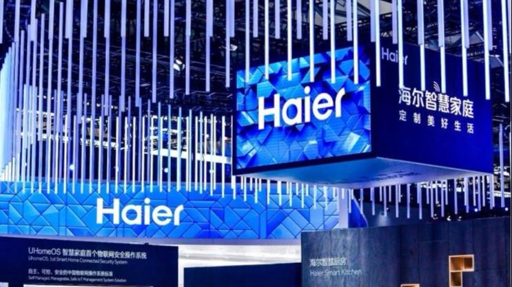 中国品牌,世界骄傲,海尔再度引领智慧物联时代