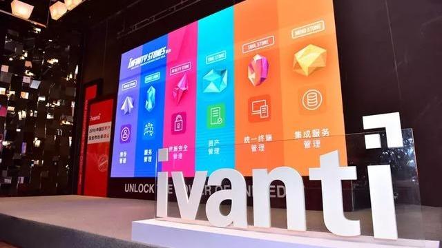Ivanti:统一IT,数字化转型的动力源泉