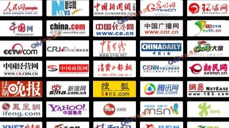 中秘传媒合作门户网站新闻网媒发稿资源介绍