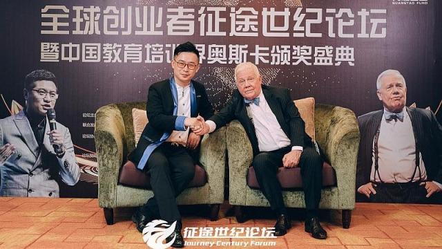 墨宝大学邹海洋闫家和老师《创投兵法》创业到IPO36计