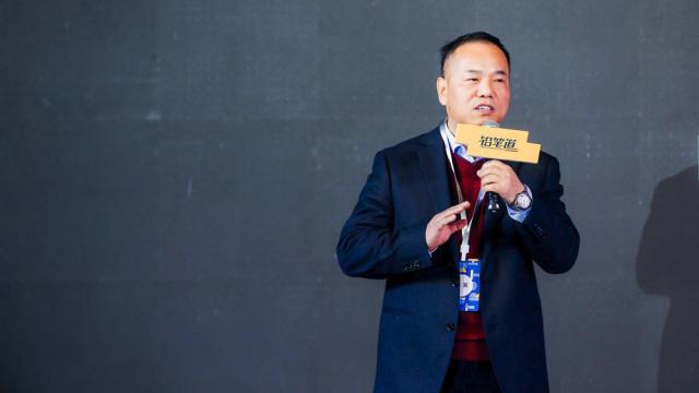 国务院发展研究中心研究处处长李广乾:工业互联网中具有海量的投资机会