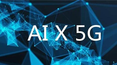AI和5G技术加持,<em>服务机器人市场</em>火热,持续发力B端市场。