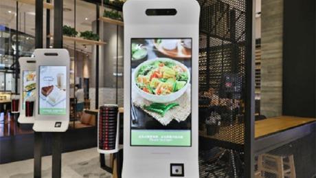 """麦当劳为智能菜单投入3亿美元,餐饮业科技化是""""歧路""""吗?"""