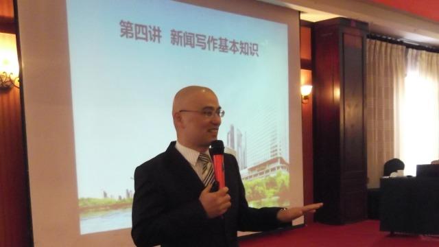 中国企业新闻写作与摄影技巧训练营