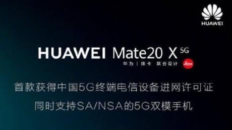 巨屏 + 5G,售价约6500的华为Mate 20X 5G版值得买吗?