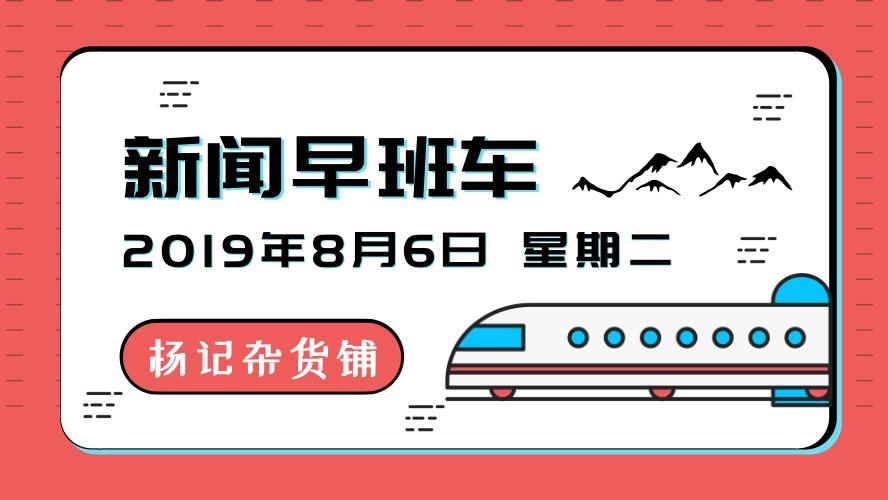 【互联网早报】滴滴独立自动驾驶业务;联通开启5G模组招募