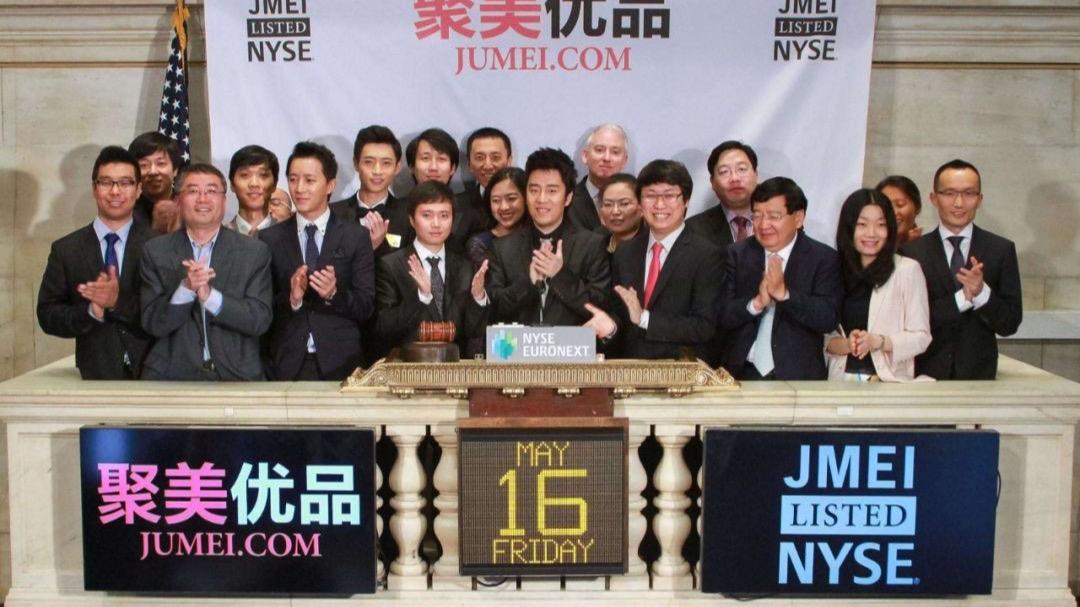 中国美妆电商十年:资本做局,AT收割,企业完败