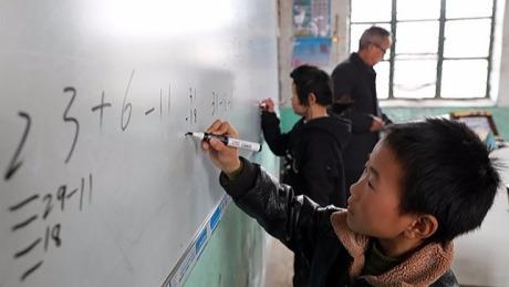 二胎生育政策将影响教育改革的五个思考