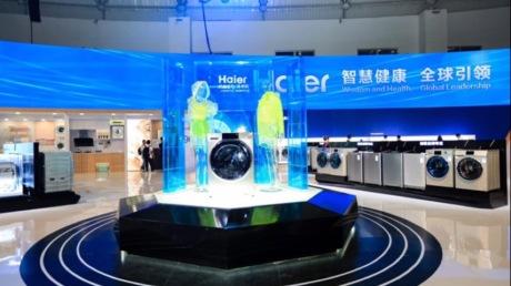 海尔洗衣机:技术引领差异化服务,健康洗护智慧未来