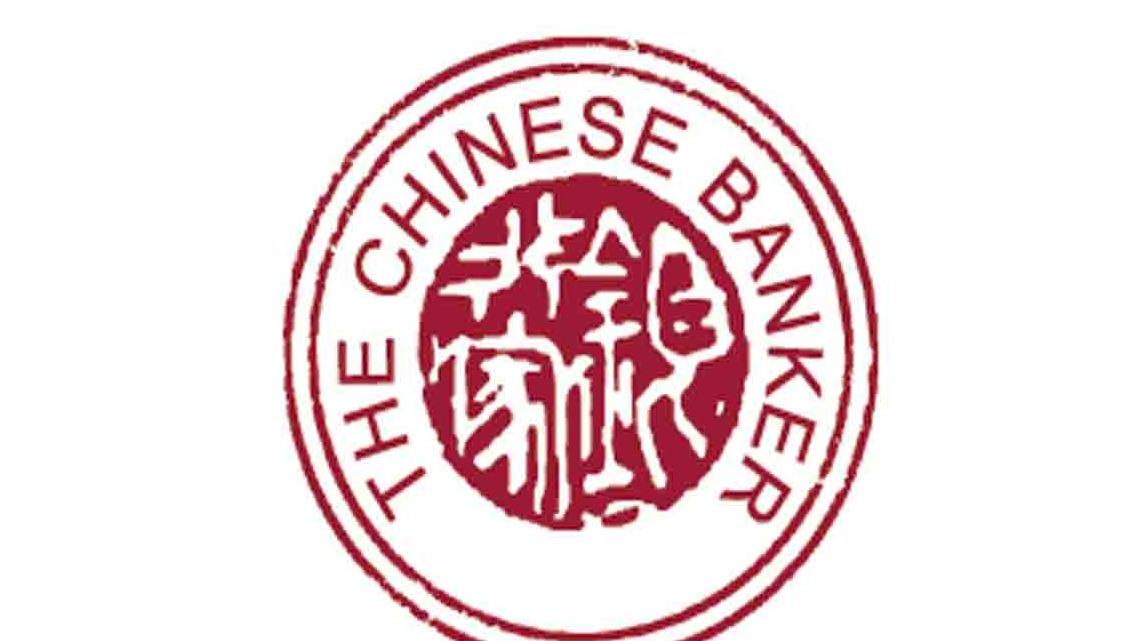 """招商银行刘辉:银行理财子公司的 """"为什么""""与""""怎么做"""""""
