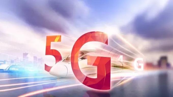 5G牌照正式颁发,我国进入5G商用元年