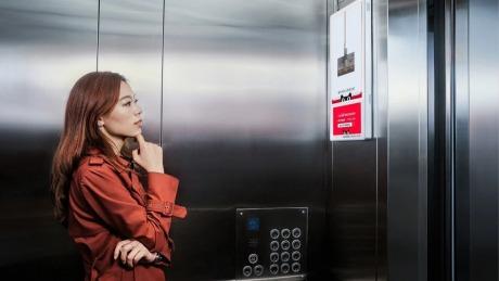 睿米NEX吸尘器最新电梯广告,遭了,是心动的感觉