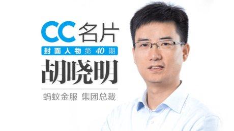胡晓明 | 企业里最难管的不是员工,而是CEO自己