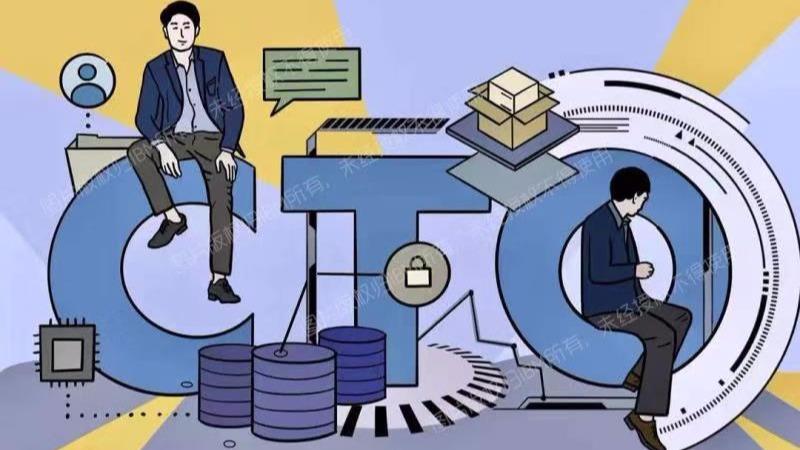 IBM中国CTO程静:现代CTO是怎样炼成的
