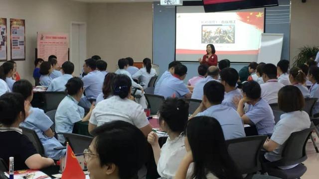 重走长征——红色党建课程