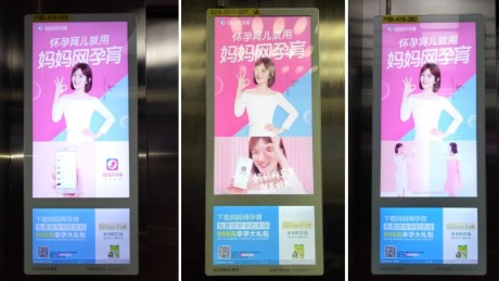 妈妈网霸屏新潮电梯电视,打响母婴市场全面进攻之战