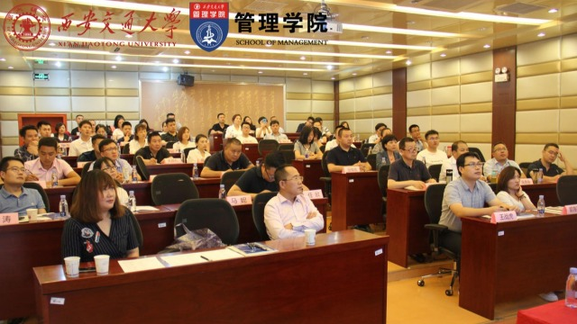 香港财经学院MBA|《国学思辨与管理哲学》--课程回顾