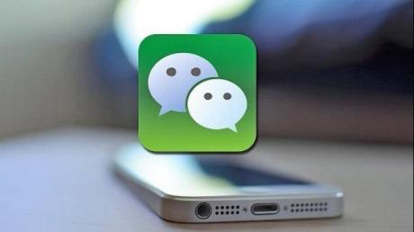 网赚项目:如何通过微信公众号进军老年人市场