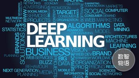 人工智能、神经网络、深度学习、机器学习傻傻分不清?   书语