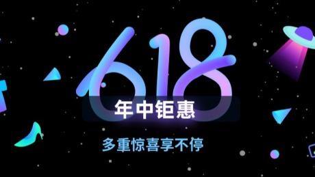 访客及订单量10倍级增长,京东618看广州女装产业带商家如何玩转京东拼购