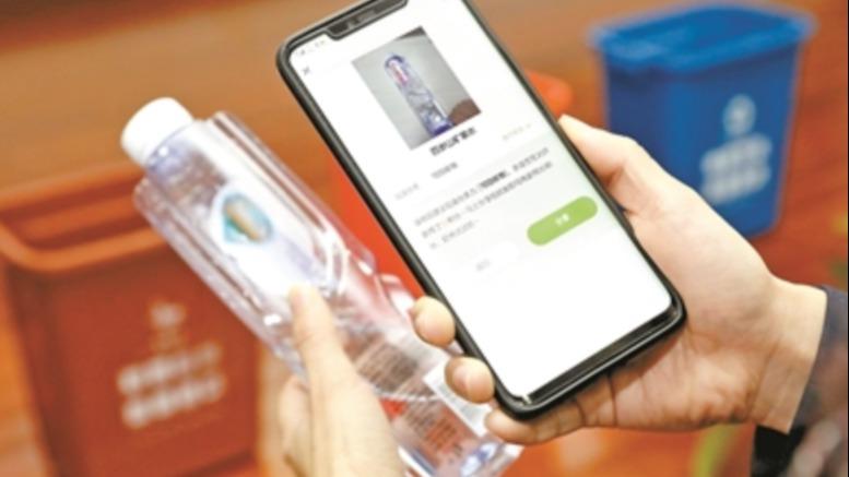 误会支付宝和微信了?互联网可能并不想和环卫公司抢生意