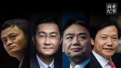 阿里、腾讯、京东、小米等互联网巨头的保险进化史