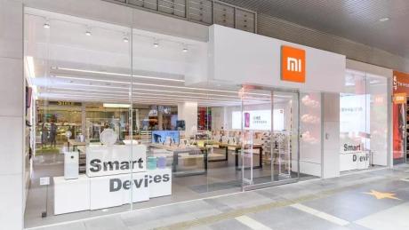 """小米再投芯片企业:""""造芯""""多方押注 手机何去何从"""