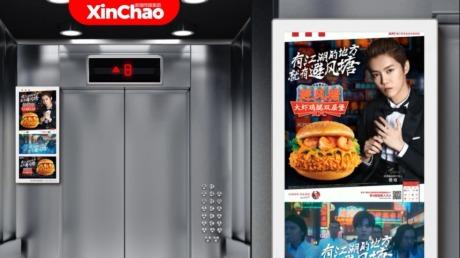 如何抓住电梯广告的投放时机?
