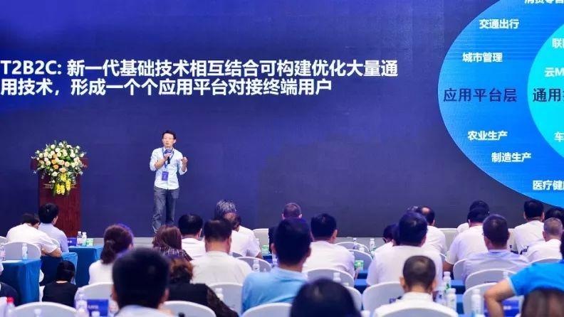 """数说""""芯""""乳业,数说故事创始人兼CEO徐亚波博士受邀出席乳业盛典"""