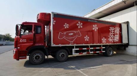 京东联合沙县小吃跨界之作 鲸鲨冷链自提柜搅局生鲜电商