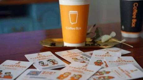连咖啡:裂变我也玩,但我和拼多多不一样