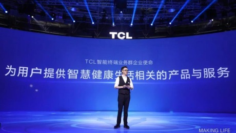 "AIoT的这张5G""网"",中国企业""织""得更加有声有色"
