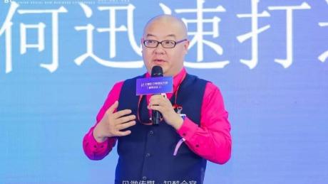 短视频直播委员会副会长智俊启:如何迅速打造千万级抖音矩阵