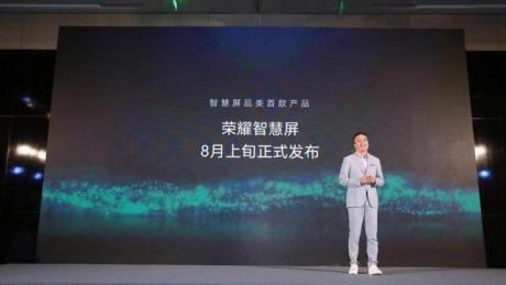 中国彩电业8月迎来量级选手 智慧屏不把行业变血海