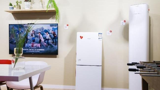  2019年1-4月智能空调品牌排行:海尔第一