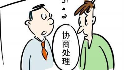 医患双方达成赔偿协议,患方反悔能否得到法院支持? 丨医法汇医疗律师